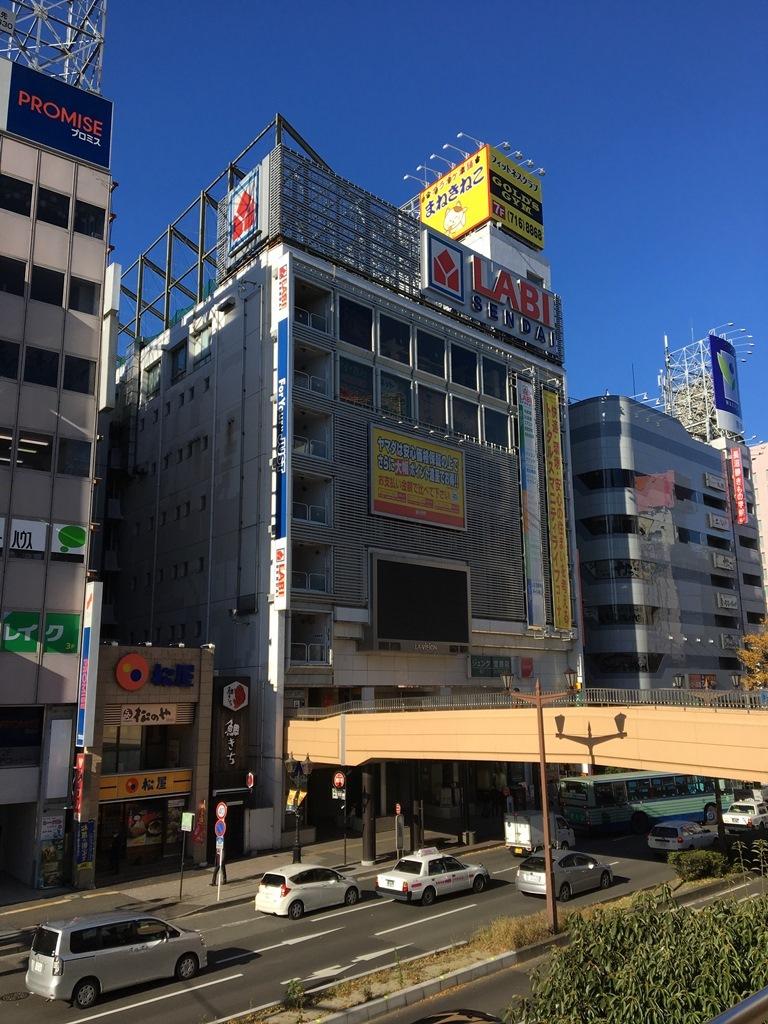 仙台TRビル | 東急レクリエーション不動産事業部