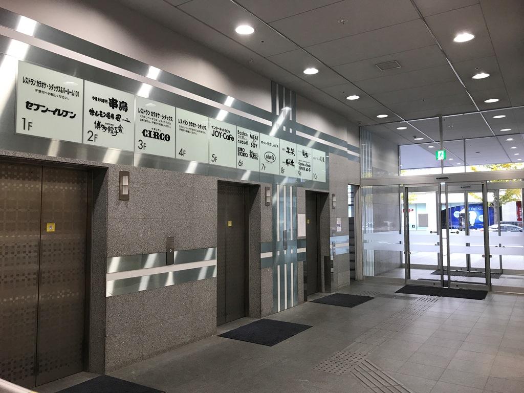 札幌TRビル_エレベーターホール