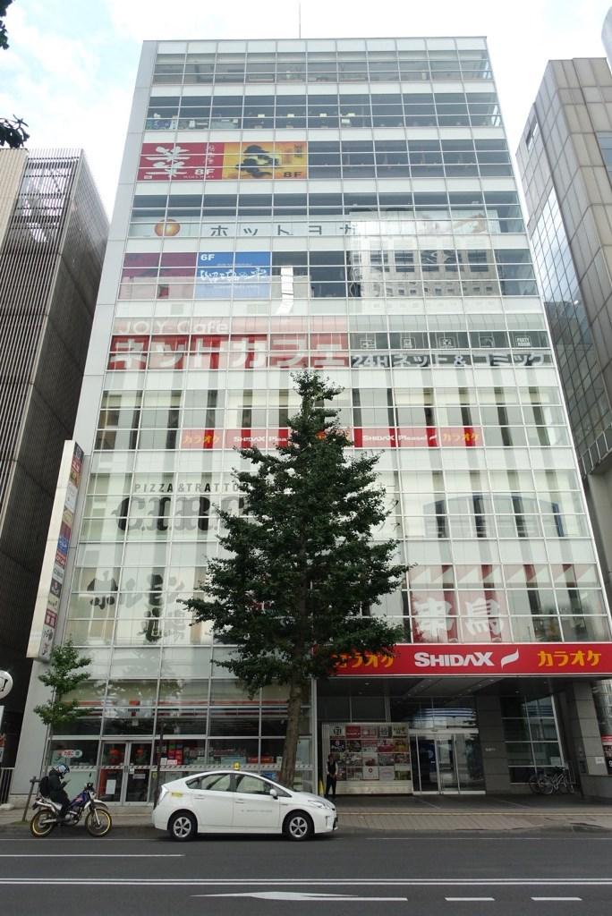 札幌TRビル_外観 (3)