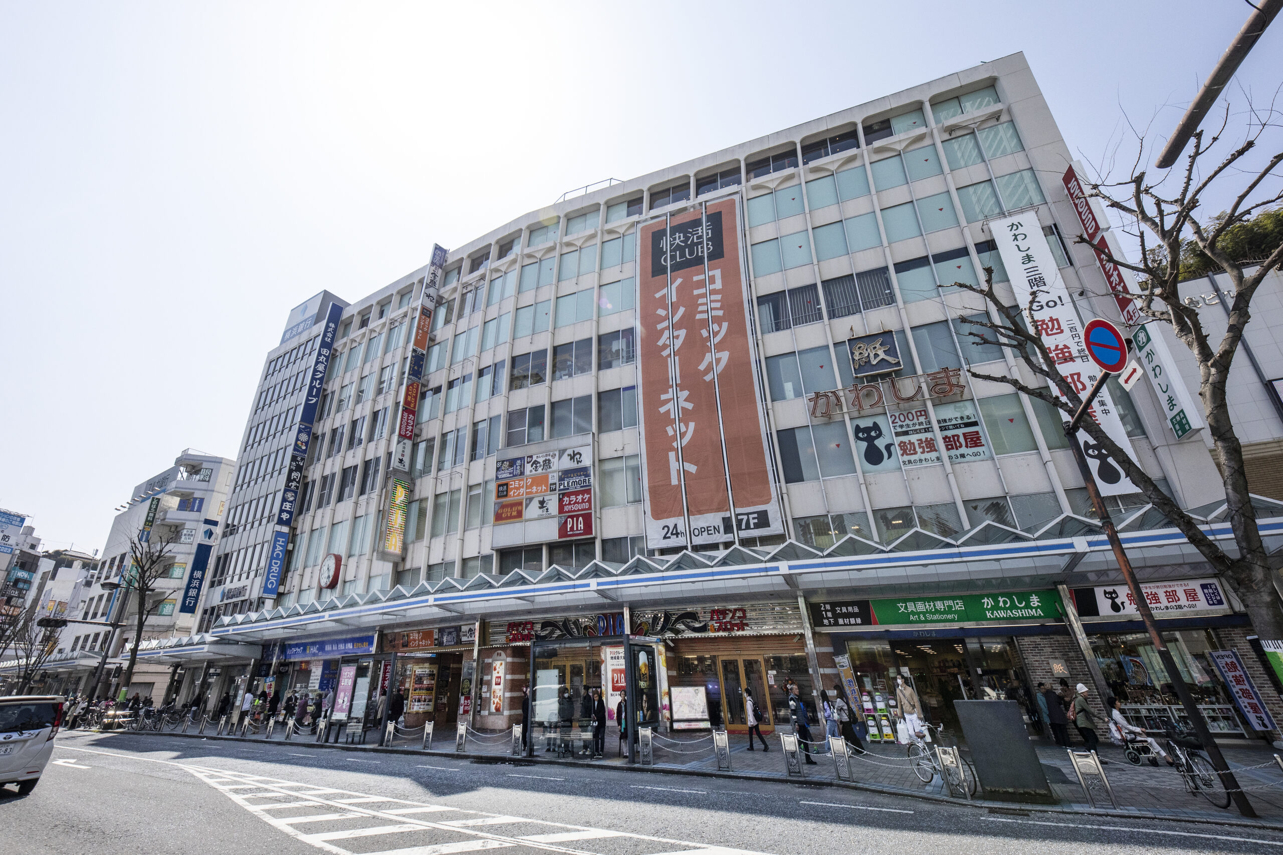 横須賀中央駅前ビル